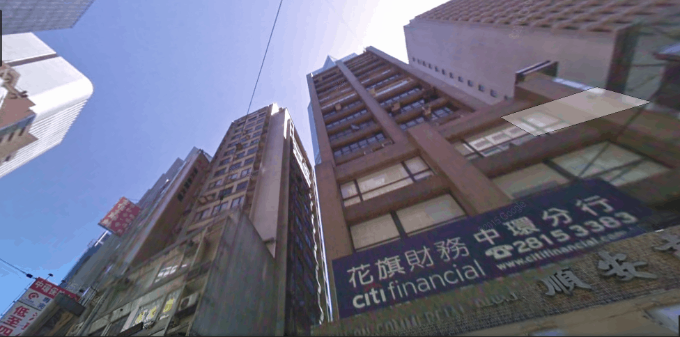 Citi Financial Hong Kong